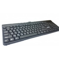 Besta Wired USB Keyboard