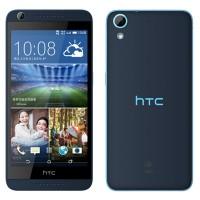 HTC Desire 626 4G